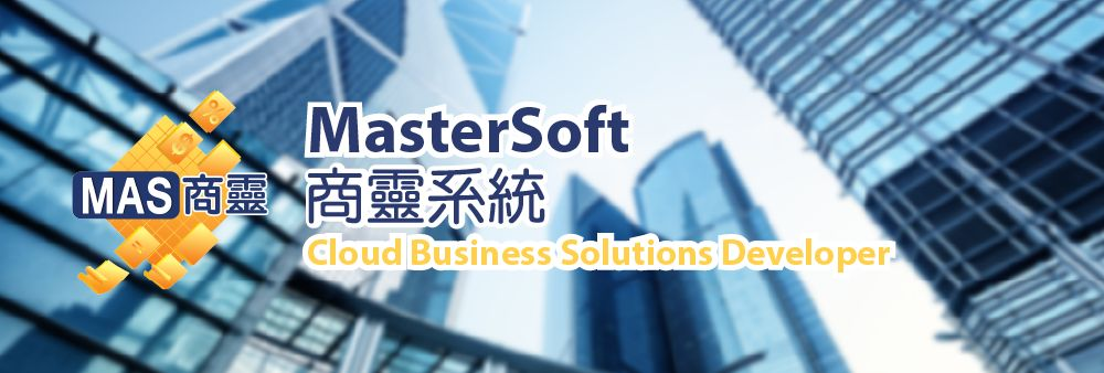 MasterSoft (H.K.) Limited's banner