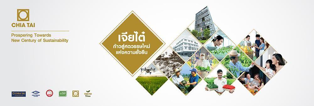 CHIA TAI CO., LTD.'s banner
