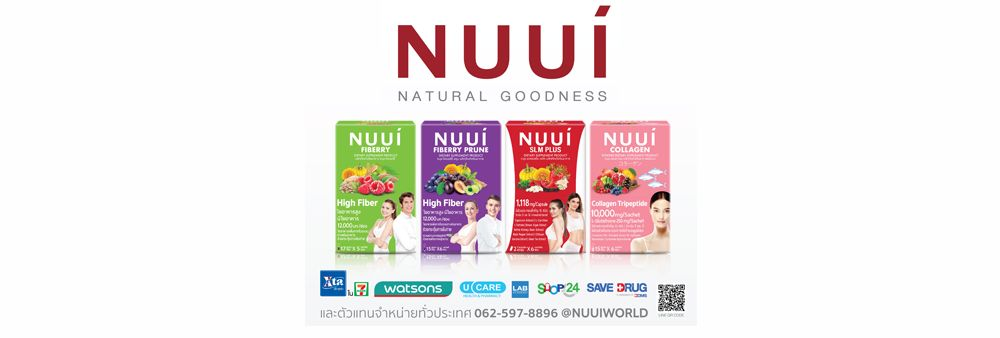 Nuui World Company Limited's banner