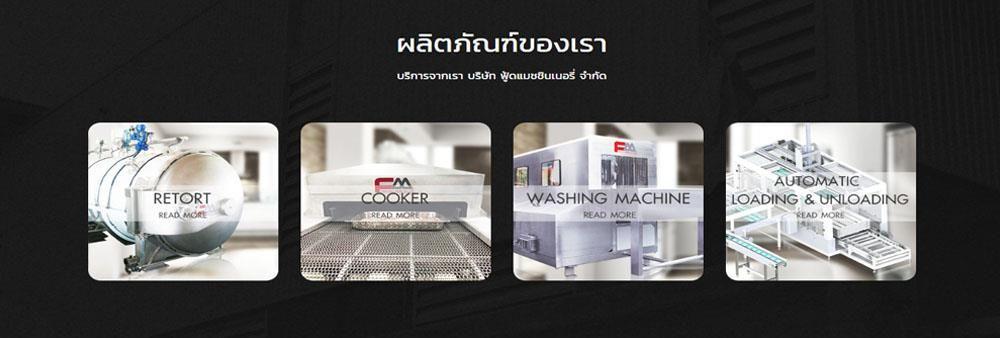 Food Machinery Co., Ltd.'s banner