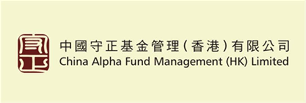 China Alpha Fund Management (HK) Limited's banner