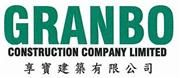 Granbo Construction Company Limited's logo