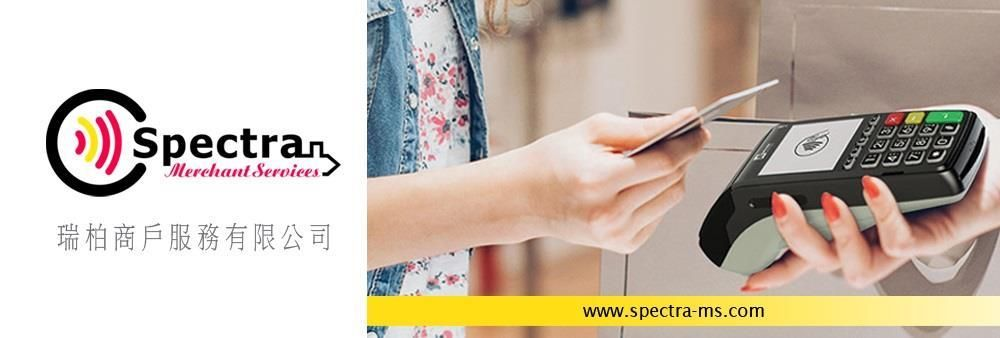 Spectra Merchant Services Limited's banner