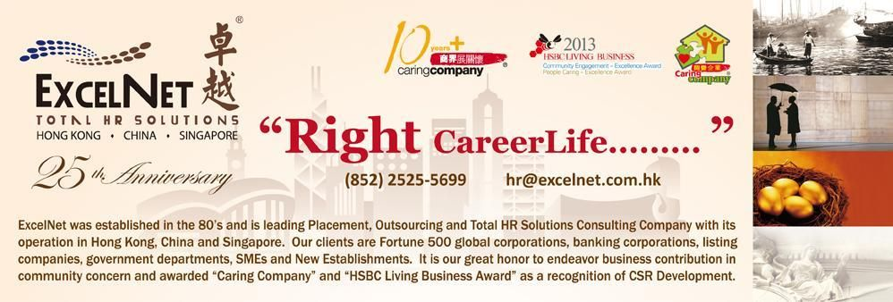 ExcelNet Total HR Solutions's banner