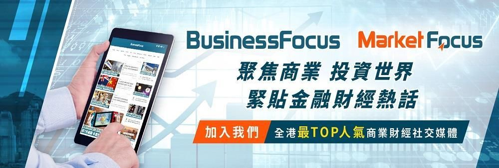 Business Media Limited's banner