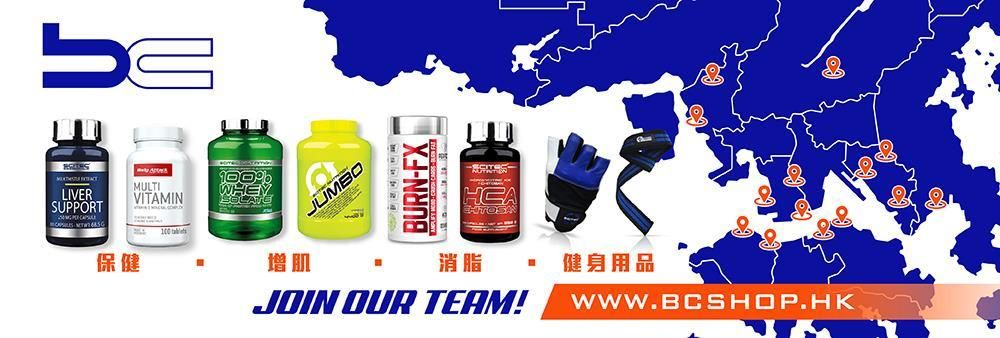 Bodybuilding Connection Limited's banner