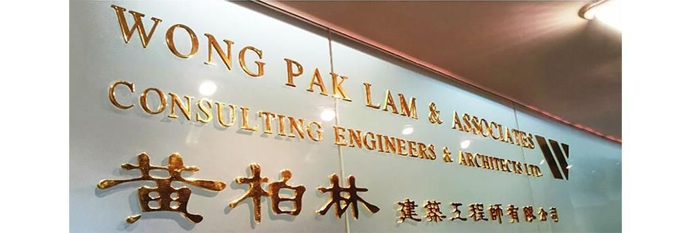 Wong Pak Lam & Asso. Consulting Engrs. & Arch. Ltd's banner