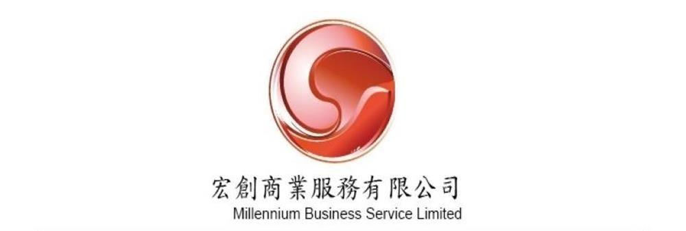 Millennium Business Service Limited's banner