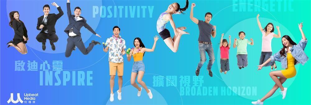 Upbeat Media HK Limited's banner