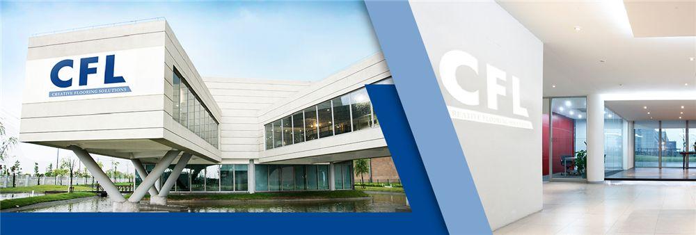 CFL Flooring International Limited's banner