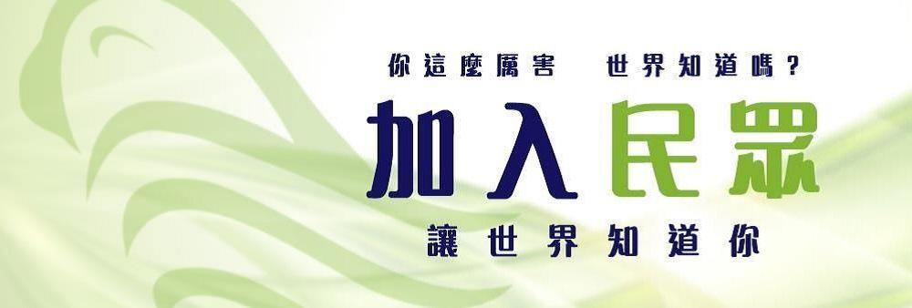 Freeman FinTech Corporation Limited's banner