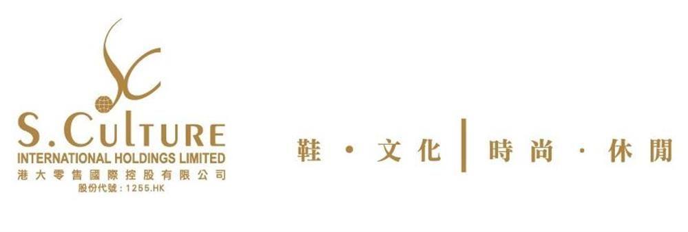 Grand Asian Ltd's banner