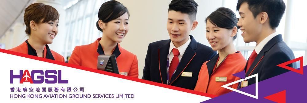 Hong Kong Aviation Ground Services Limited's banner