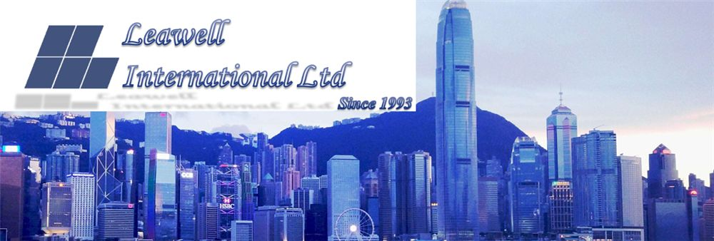 Leawell International Limited's banner