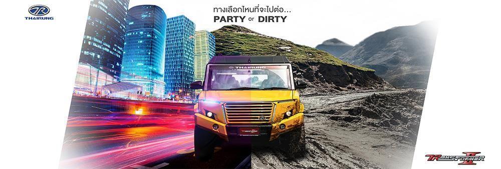 Thai Rung Union Car Public Company Limited's banner