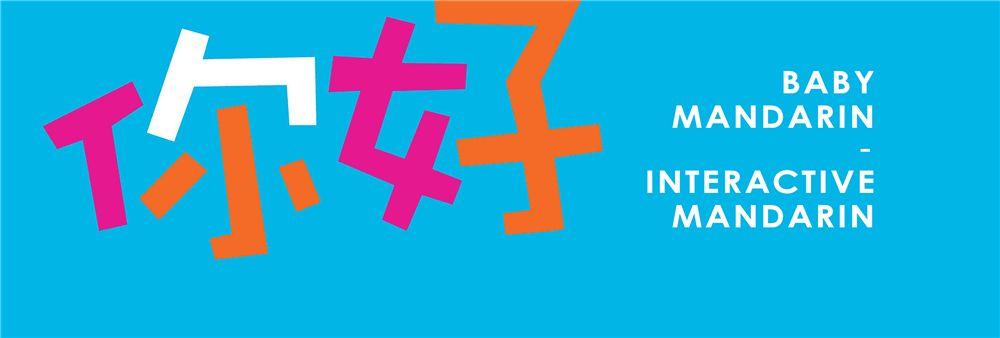 Nihao International Education Co., Ltd.'s banner