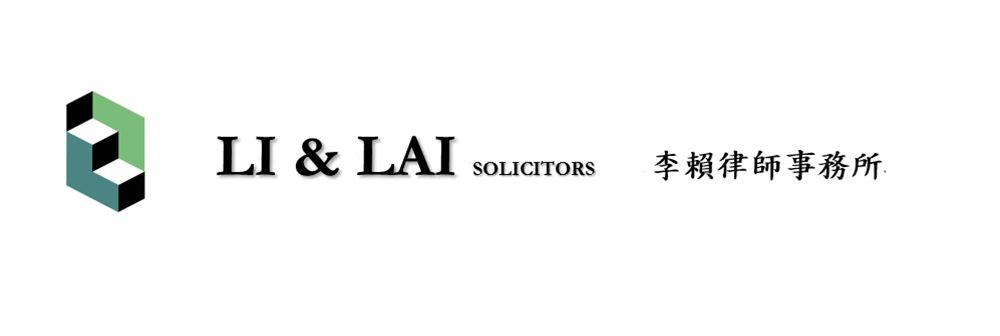 Li & Lai's banner