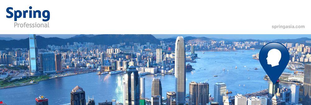 Spring Professional (Hong Kong) Limited's banner