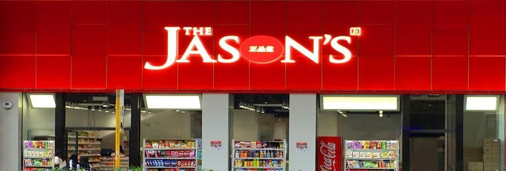 The Jason's 正品堂's banner