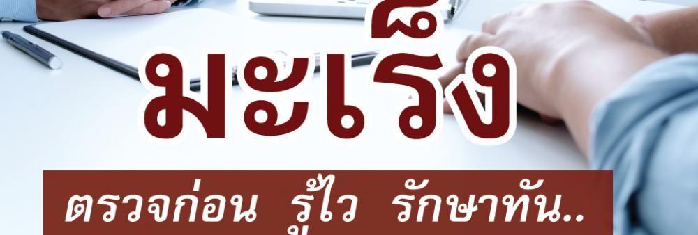 R & V Intertrade Co., Ltd.'s banner