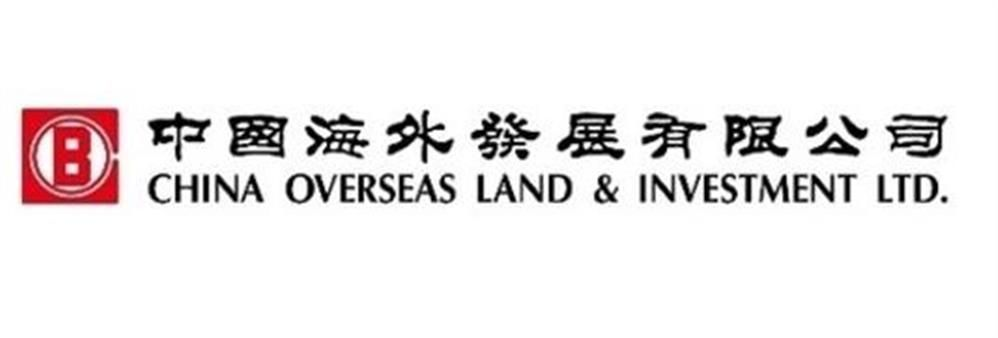 China Overseas Land & Investment Ltd's banner