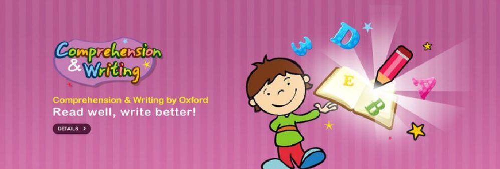 WISELAND ELITE LEARNING CENTRE's banner