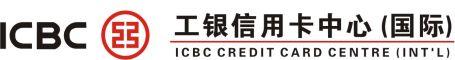 ICBC Credit Card Centre (Int'l)