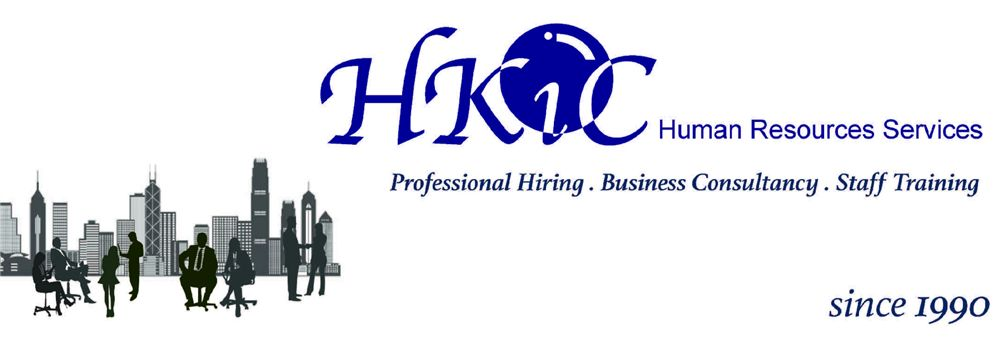 HKIC Human Resources Services's banner