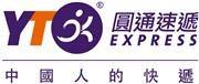 YTO Courier (Hong Kong) Company Limited's logo