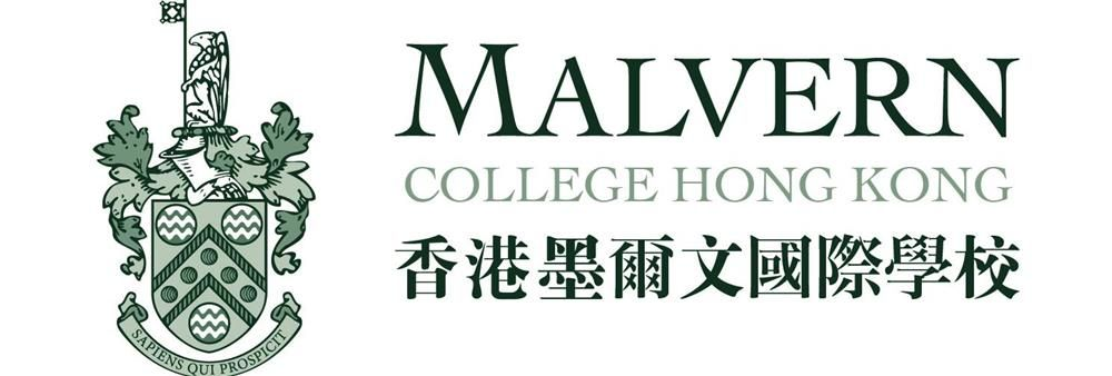 Malvern College Hong Kong Limited's banner