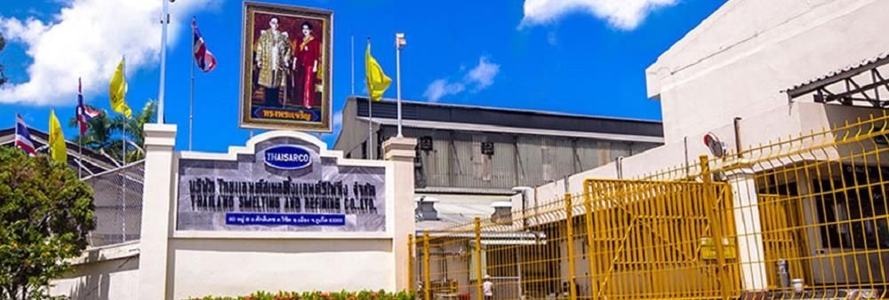 Thailand Smelting and Refining Co., Ltd.'s banner