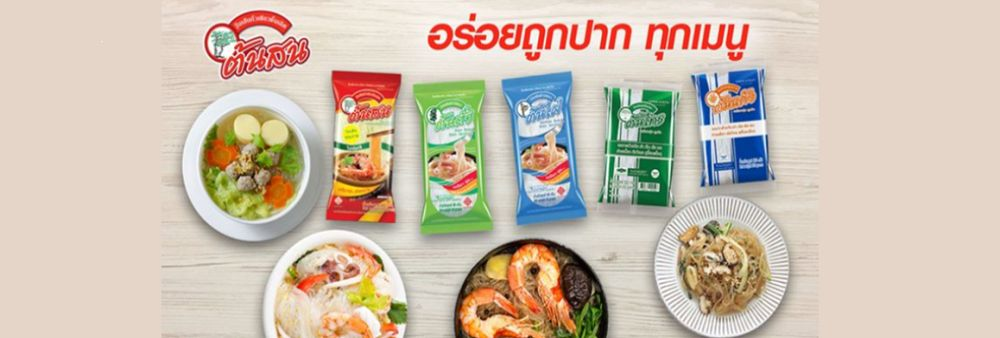 Poon Phol Co., Ltd.'s banner