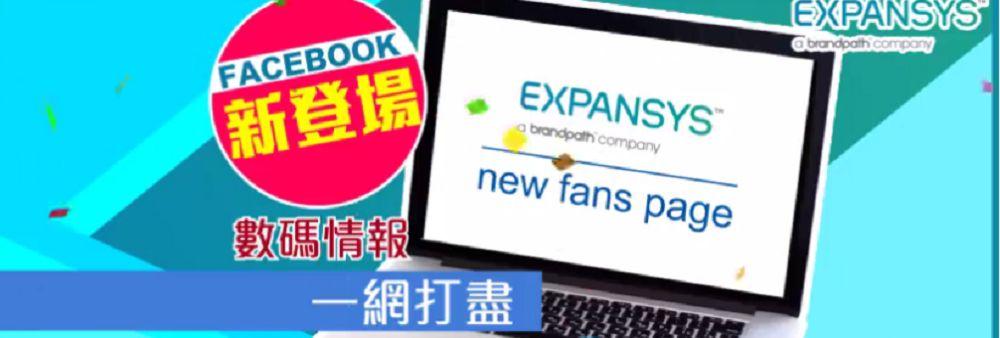 EXPANSYS (HONG KONG) LIMITED's banner