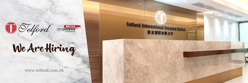 Telford International Co Ltd's banner