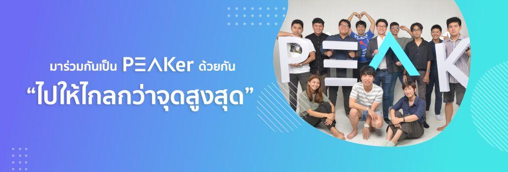 Puun Intelligent Co., Ltd.'s banner