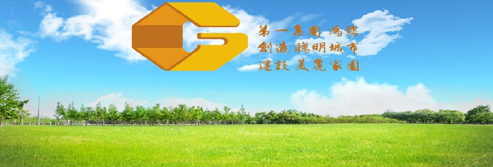 First Group Holdings Limited's banner