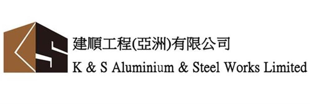 K & S Aluminium & Steel Works Limited's banner