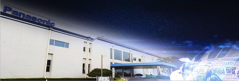 Panasonic Automotive Systems Asia Pacific Co., Ltd.'s banner