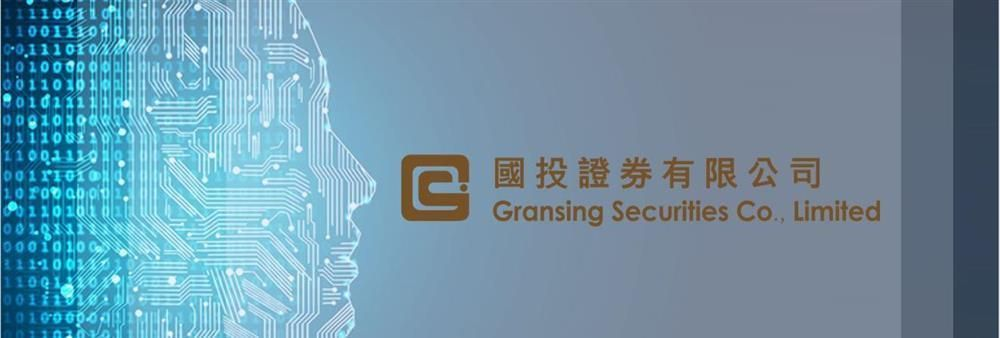 Gransing Wealth Management Limited's banner
