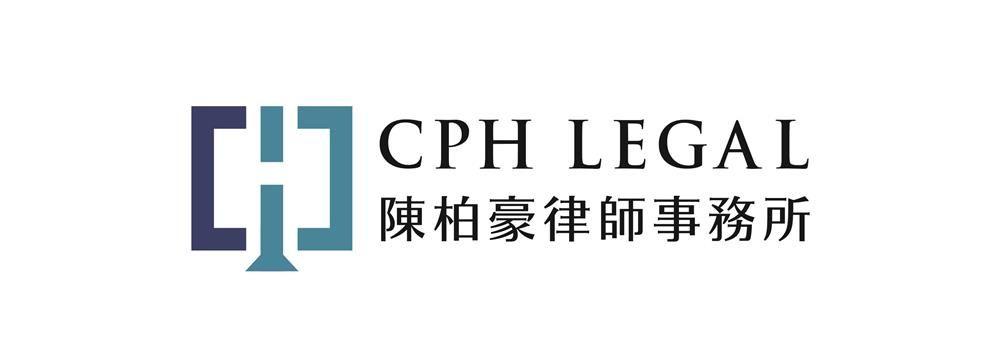 CPH Legal's banner