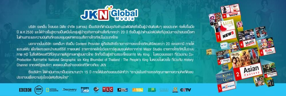 JKN Global Media Public Company Limited's banner