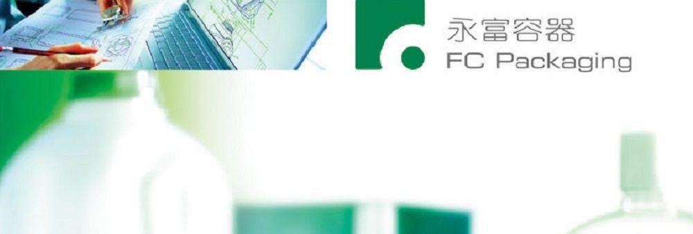 FC Packaging (Hong Kong) Ltd.'s banner