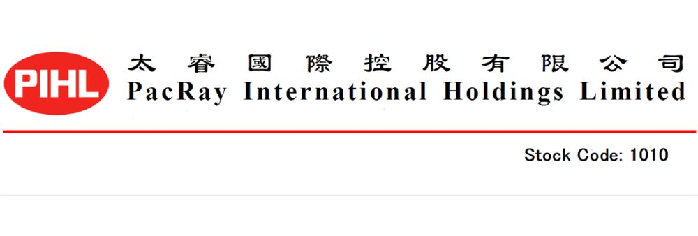 Pacray International Holdings Limited's banner