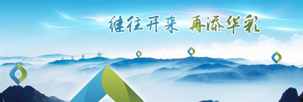 Ruihua (International) Fund Limited's banner