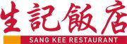 生記飯店有限公司's logo