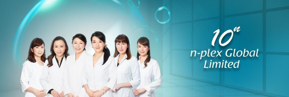 n-plex Global Ltd.'s banner