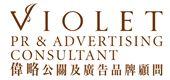 Violet PR & Advertising Consultant's logo