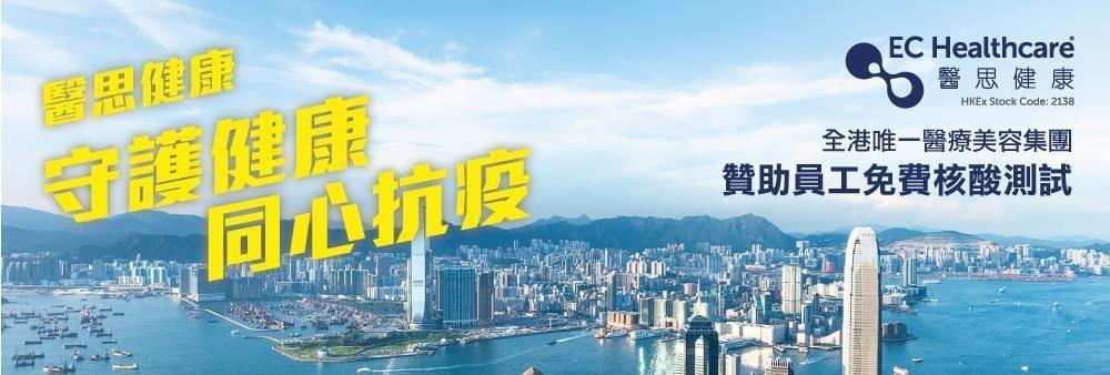 Union Honor International Enterprise Limited's banner