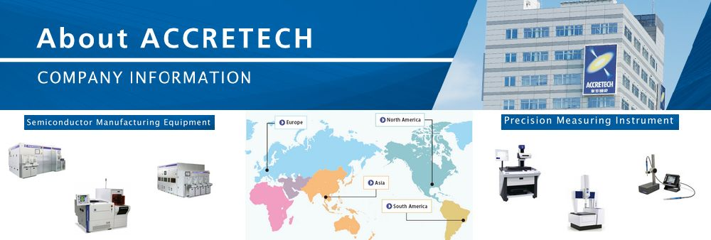 ACCRETECH (THAILAND) CO., LTD.'s banner