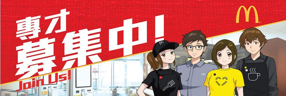 MHK Restaurants Limited's banner